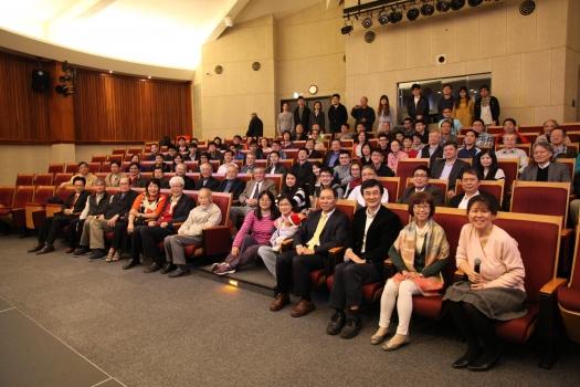 陳泰然老師榮退典禮於2016年1月7日舉行